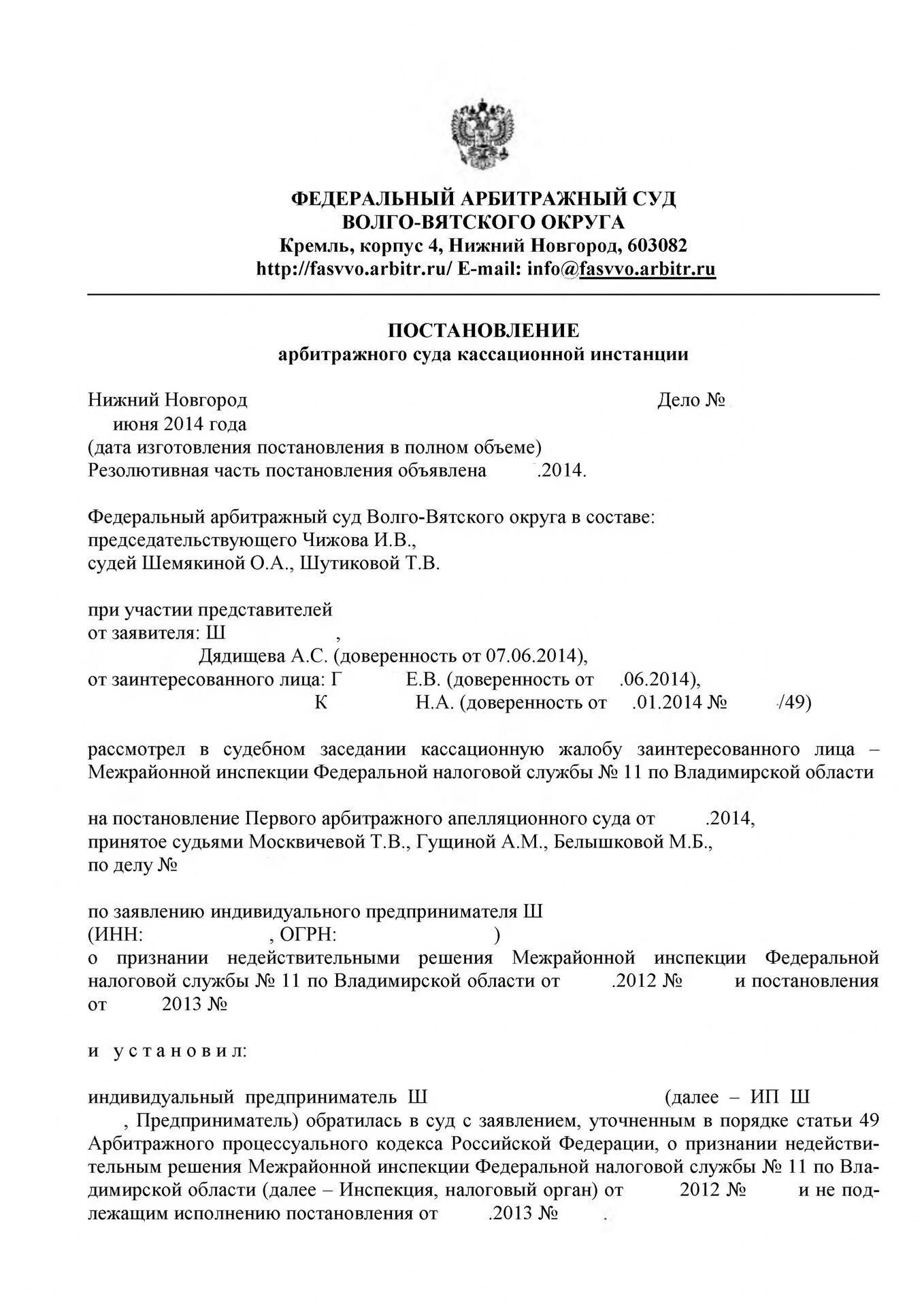 занять 2020 рублей